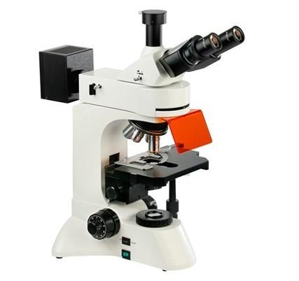 Микроскоп флуоресцентный «Биомед 5 ПР ЛЮМ»   узнать стоимость