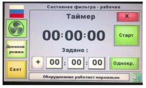 Ламинарный шкаф BA-safe 120   узнать стоимость