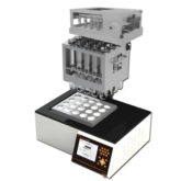 Дигестор Hanon SH420F   узнать стоимость