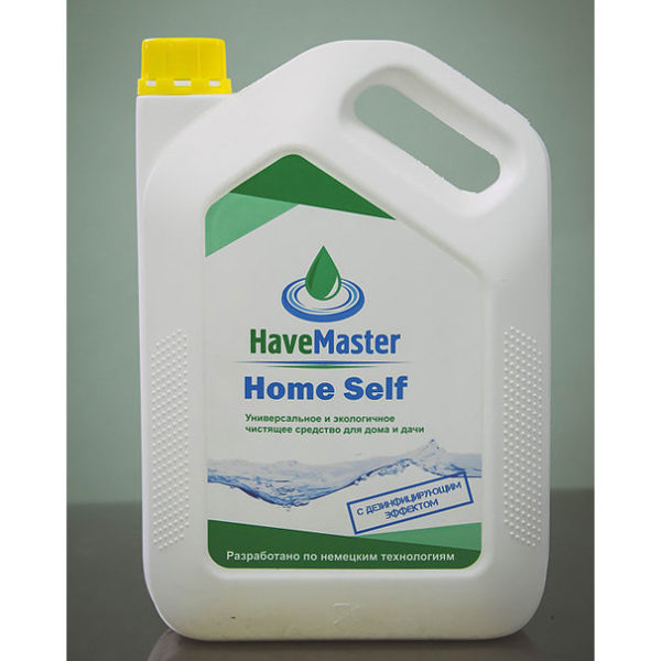 HaveMaster Home Self