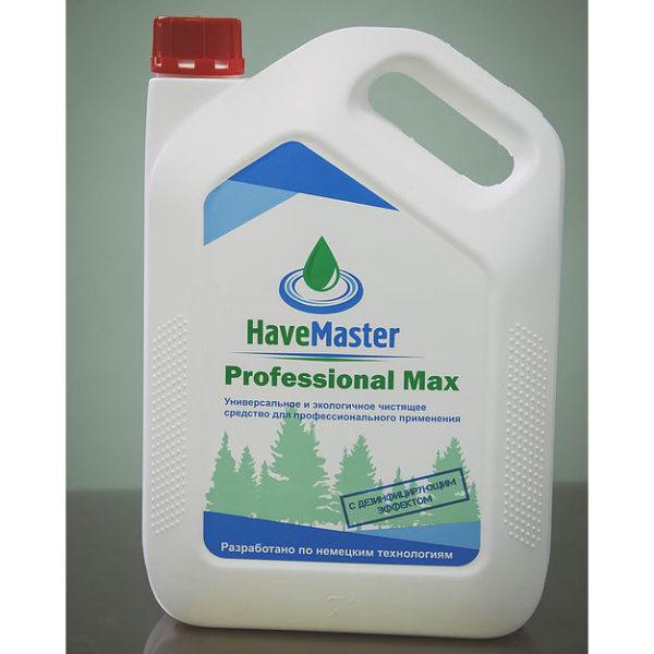 HaveMaster Max