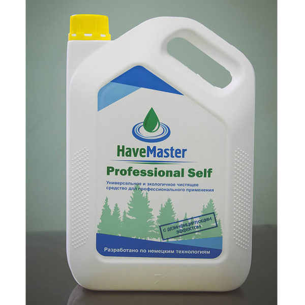HaveMaster Self