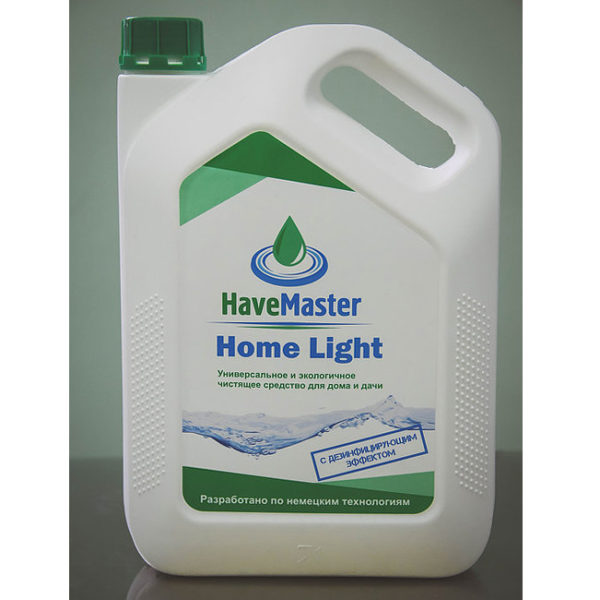 Havemaster Home Light